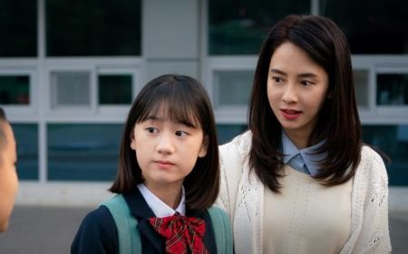 Song Ji-hyo 'mắc kẹt' với 4 người đàn ông của 'Phải chăng ta đã yêu' - ảnh 2