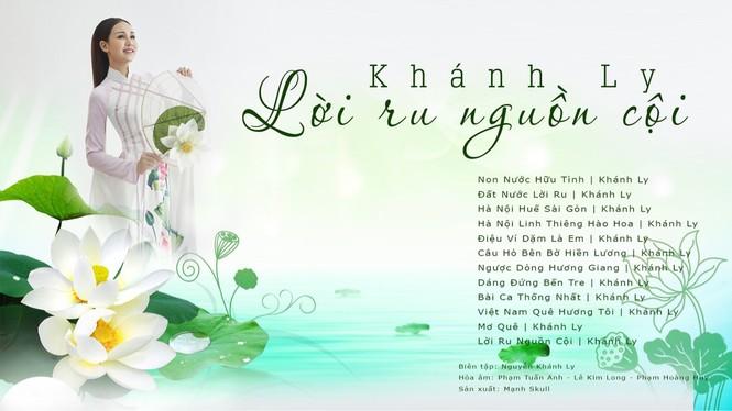 Sao mai Khánh Ly mất 4 năm làm album nhạc dân gian tặng bố - ảnh 1