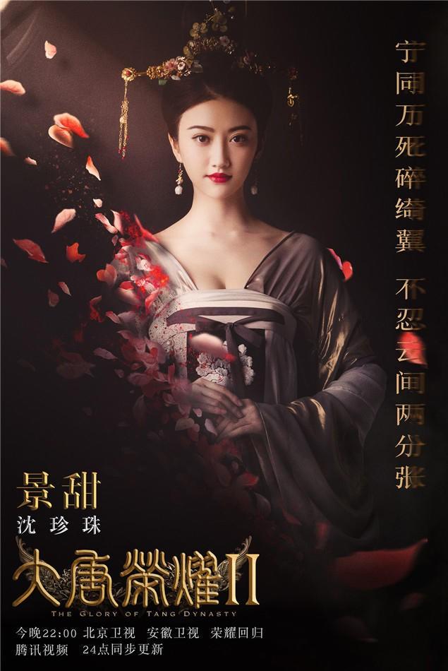 Vẻ đẹp sắc sảo của mỹ nhân Hoa ngữ trong phim Kong - ảnh 9