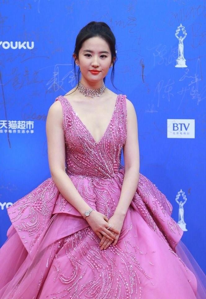 Liên hoan phim quốc tế Bắc Kinh lần thứ 7 - ảnh 1