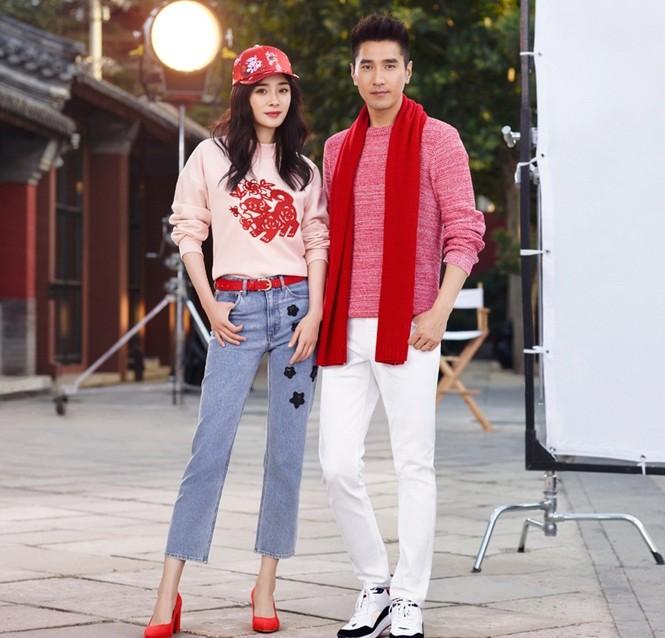 Dương Mịch thời trang H&M - ảnh 2