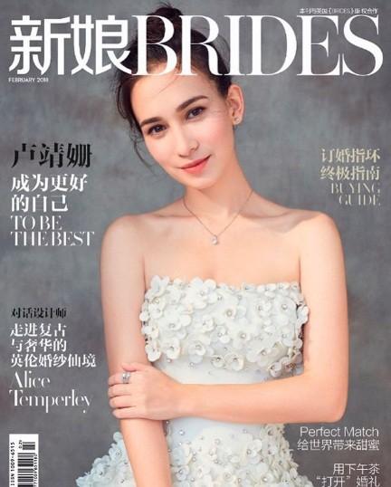 Celina Jade Han Geng, Lư Tĩnh San Hàn Canh - ảnh 15
