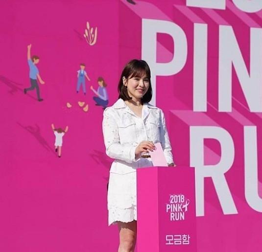 Song Hye Kyo xinh tươi rạng ngời - ảnh 1