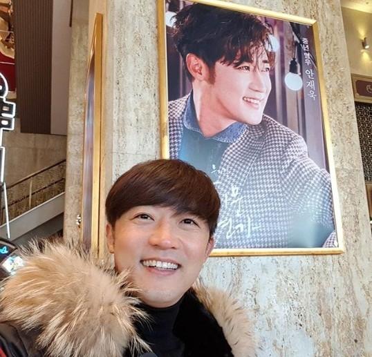 Ahn Jae Wook Ước mơ vươn tới một ngôi sao - ảnh 16