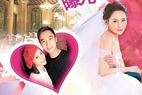 đám cưới Chung Hân Đồng sau 10 scandal ảnh nóng - ảnh 1