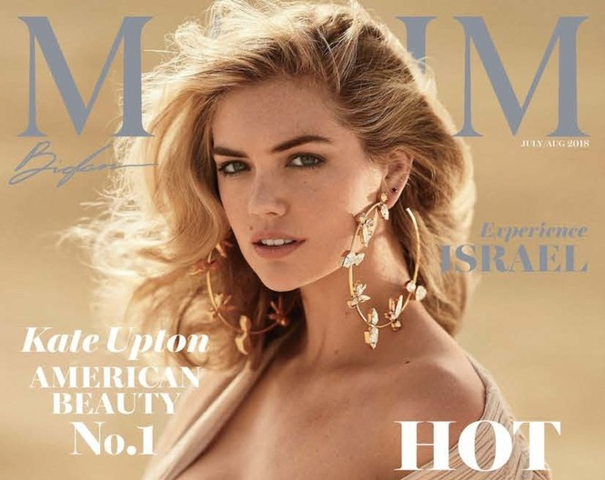 Mỹ nữ gợi tình Kate Upton quá đỗi nóng bỏng giữa hoang mạc Israel - ảnh 1