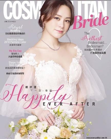 Cô dâu U40 Chung Hân Đồng xinh đẹp với đường cong quyến rũ - ảnh 1