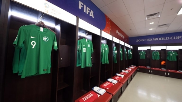 lễ khai mạc World Cup 2018 - ảnh 15