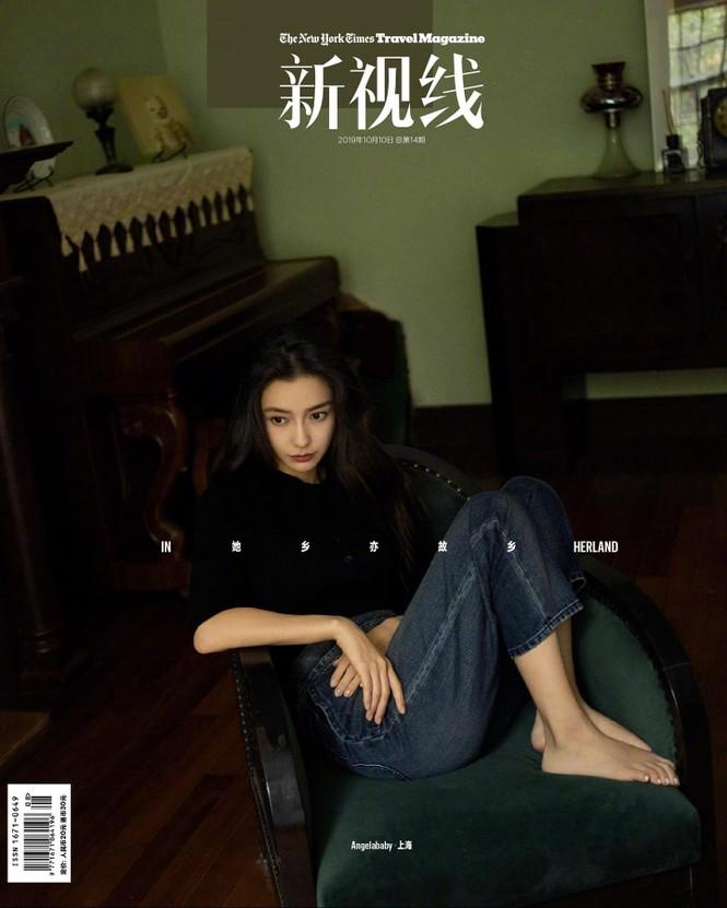 Angelababy thần thái đẹp xuất sắc, xóa tan tin đồn trục trặc với Huỳnh Hiểu Minh - ảnh 12