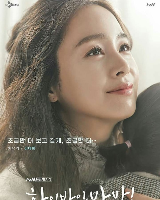 Kim Tae Hee đẹp như nữ thần ở tuổi 39 - ảnh 14