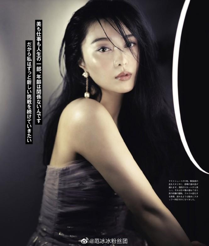 Phạm Băng Băng được báo Nhật khen là 'phiên bản hiện đại của Dương Quý Phi' - ảnh 8