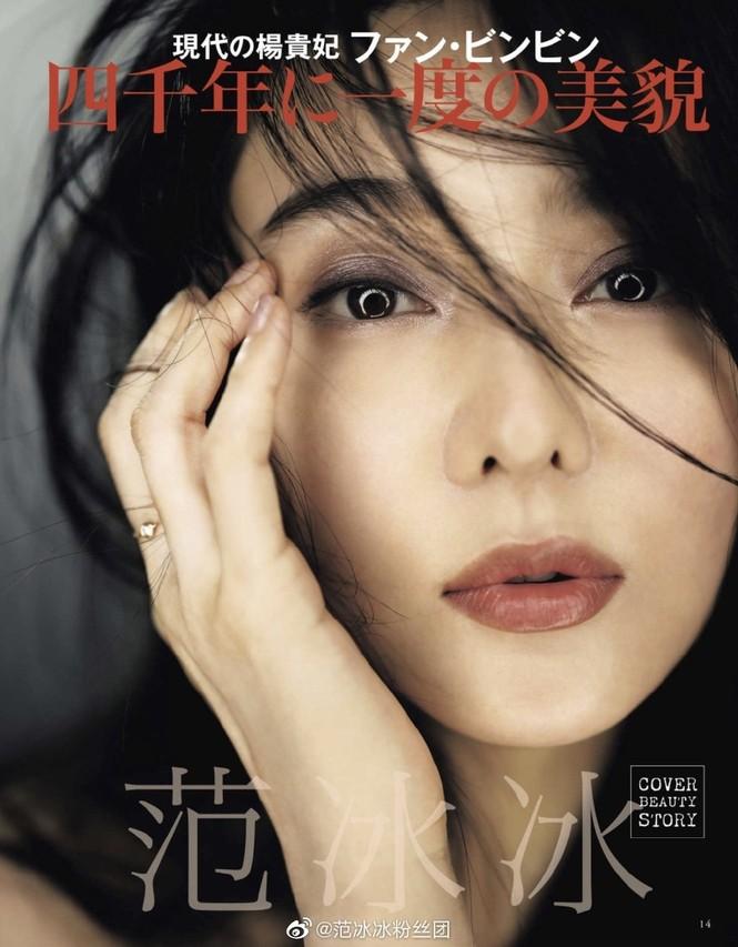 Phạm Băng Băng được báo Nhật khen là 'phiên bản hiện đại của Dương Quý Phi' - ảnh 3