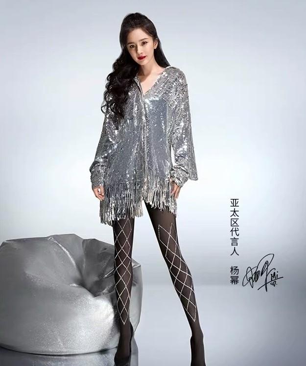 Xinh tươi như hoa, Dương Mịch khoe chân dài trứ danh trong clip mới - ảnh 6