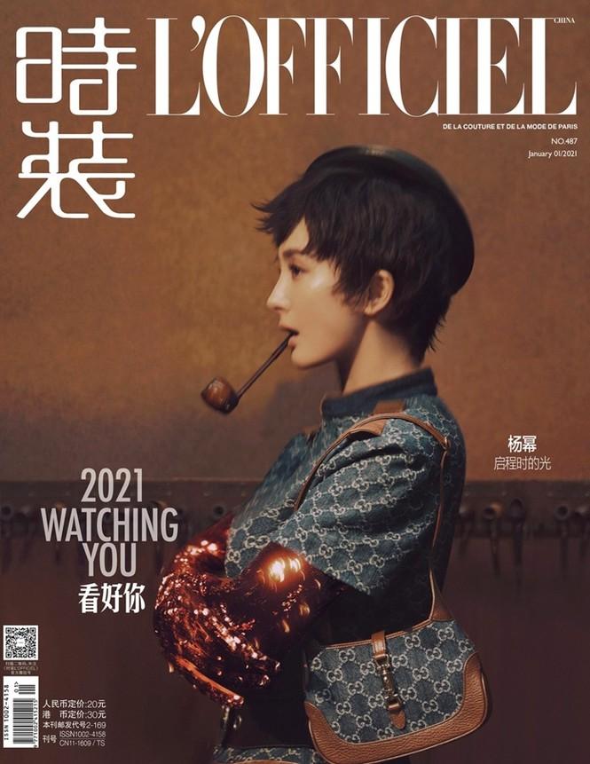Dương Mịch phá cách với tóc tém trên tạp chí đầu năm 2021 - ảnh 2