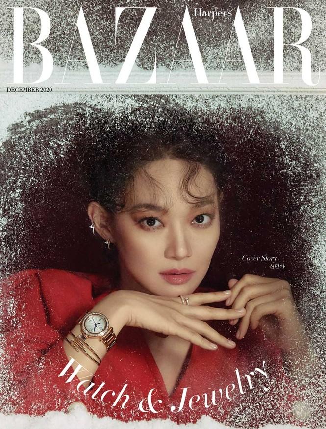 'Hồ ly 9 đuôi' Shin Min Ah đẹp xuất sắc đón Giáng sinh - ảnh 2