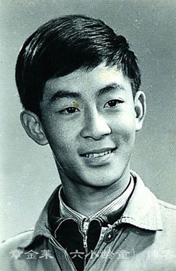 Lộ ảnh thời trẻ chưa từng công bố của 'Tôn Ngộ Không' - ảnh 4