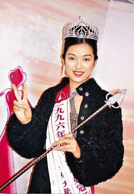Hoa hậu Lý San San hội ngộ Cổ Thiên Lạc và