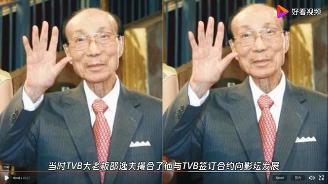 """Thiên vương U60, vào nghề 40 năm độ """"hot"""" chưa từng suy giảm nhờ 3 quý nhân """"giấu mặt"""" này - ảnh 3"""