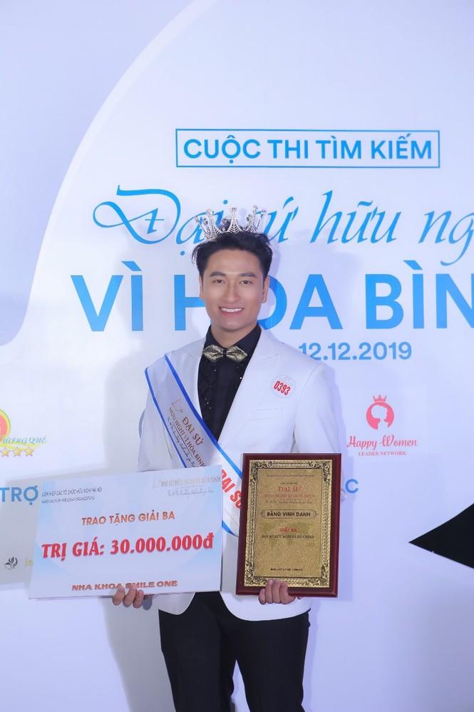 Chàng sinh viên Điện ảnh đến từ Thái Nguyên từng là cảnh sát cơ động đạt nhiều thành tích - ảnh 11
