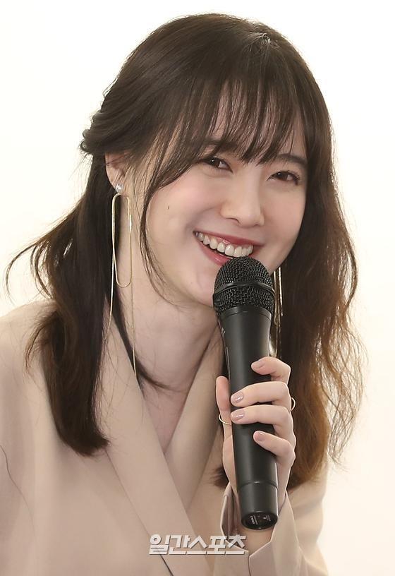 Goo Hye Sun bất ngờ xin lỗi chồng cũ - ảnh 1