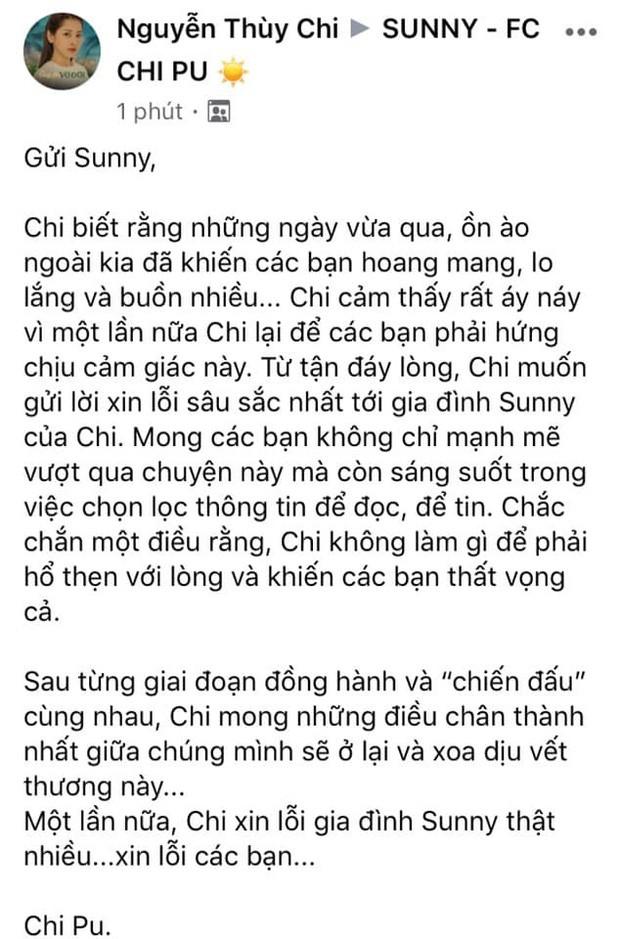 Chi Pu lên tiếng trước tin đồn rạn nứt với Quỳnh Anh Shyn - ảnh 2