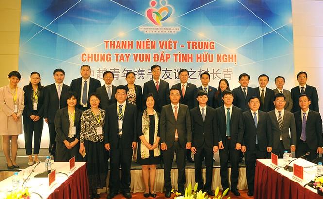 Tăng cường hoạt động giao lưu hợp tác thanh niên Việt - Trung - ảnh 2