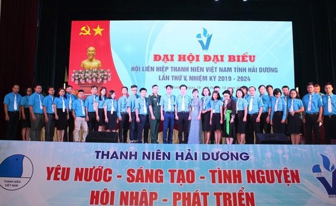 Anh Nguyễn Hồng Sáng tái cử làm Chủ tịch Hội LHTN Việt Nam tỉnh Hải Dương - ảnh 1