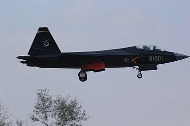 Tham vọng tàng hình của không quân Trung Quốc - ảnh 1