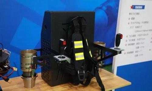 Lính Trung Quốc sẽ được trang bị áo giáp 'siêu nhân'? - ảnh 1