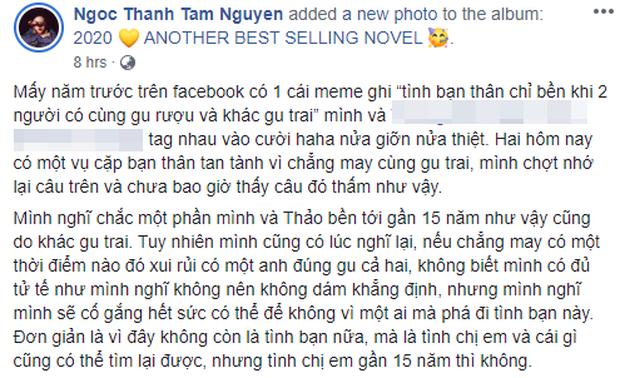 """Giữa nghi vấn Chi Pu và Quỳnh Anh Shyn """"toang"""" vì tình, Ngọc Thanh Tâm khoe tình bạn 15 năm bền chặt vì nguyên tắc: """"Cùng gu rượu, khác gu trai"""" - Ảnh 2."""