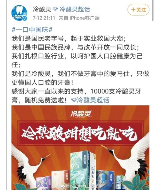 Cbiz dồn dập drama: Triệu Tiểu Đường (THE9) muối mặt xin lỗi vì vô tư bóc phốt trên MXH, netizen chỉ trích EQ thấp - Ảnh 4.