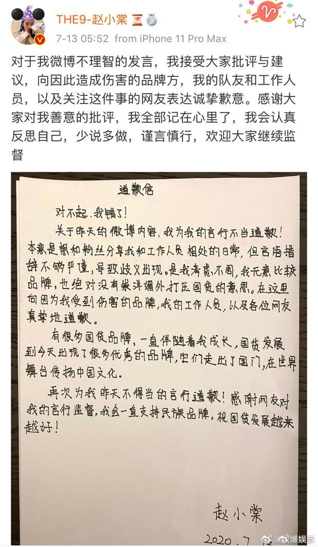Cbiz dồn dập drama: Triệu Tiểu Đường (THE9) muối mặt xin lỗi vì vô tư bóc phốt trên MXH, netizen chỉ trích EQ thấp - Ảnh 5.