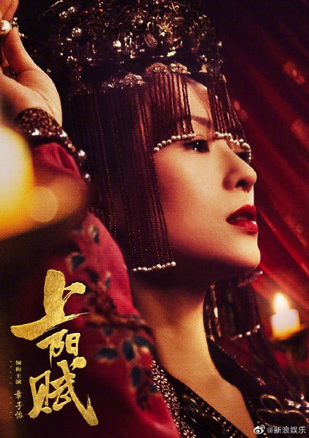 Vương Nhất Bác phủ nhận tin đồn hẹn hò; Địch Lệ Nhiệt Ba rạng ngời bất chấp scandal  - ảnh 2