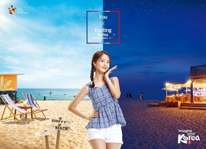 """Cuộc thi """"nhảy cùng Yoona"""" thu hút giới trẻ Việt - ảnh 1"""