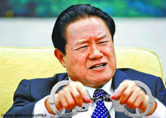 Gia đình Chu Vĩnh Khang có tới 16 tỷ USD? - ảnh 1