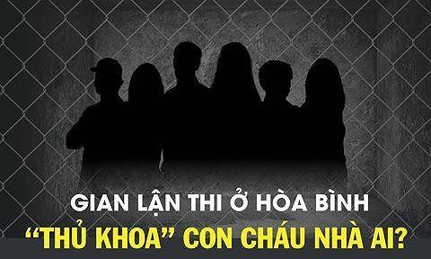 Điểm danh thí sinh 'gian lận' bị đuổi học ở Sơn La, Hà Giang, Hòa Bình - ảnh 1