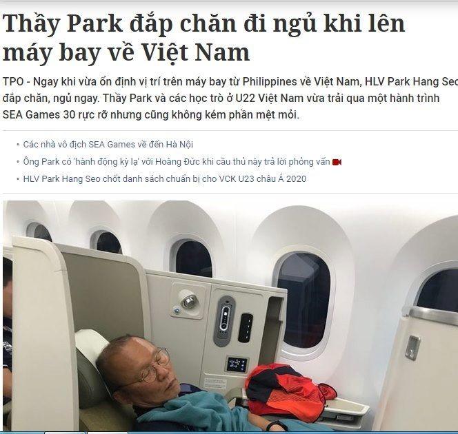 Thầy Park trên máy bay: Ai 'chế' tít báo Tiền Phong, bêu xấu trên mạng xã hội? - ảnh 1