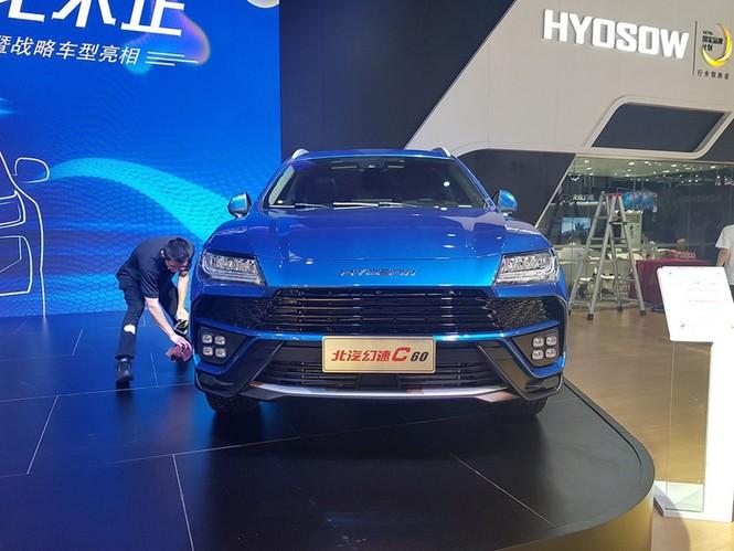 'Lamborghini nhái' chính thức ra mắt tại Trung Quốc - ảnh 1