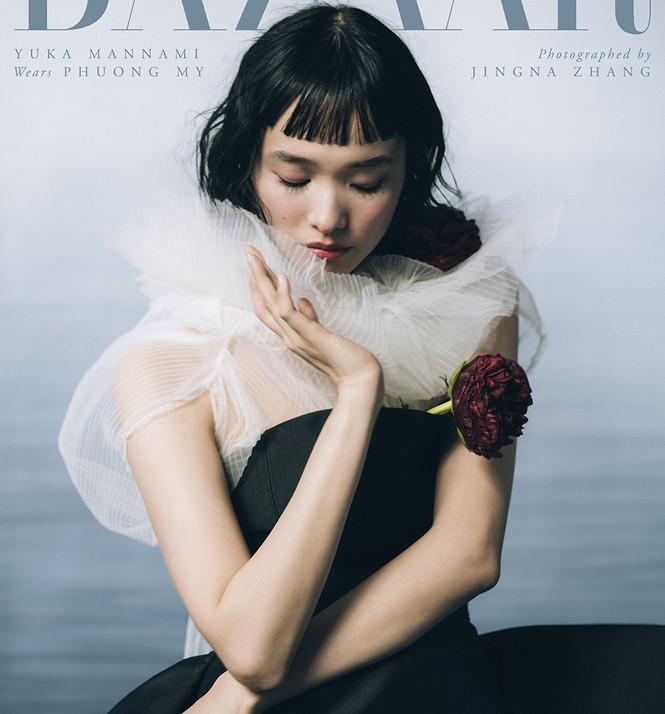 Hoa hậu Nhật Bản 2012 trở thành 'nàng thơ' của NTK Phương My - ảnh 1