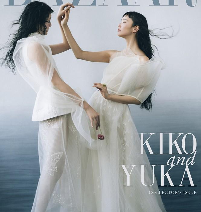Hoa hậu Nhật Bản 2012 trở thành 'nàng thơ' của NTK Phương My - ảnh 2