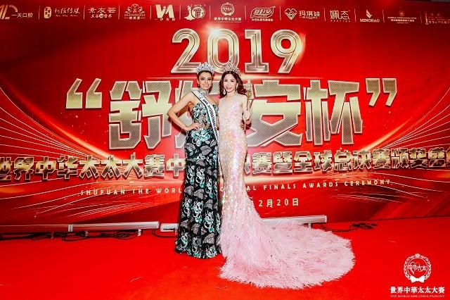 Đại diện Việt Nam Oanh Lê đăng quang Mrs International World 2019 - ảnh 7
