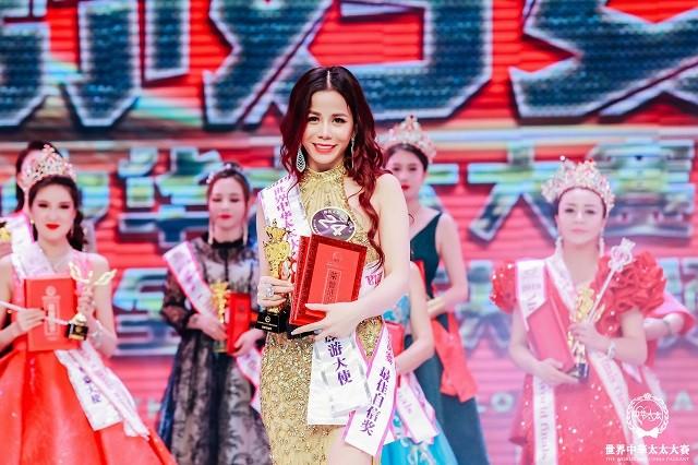 Đại diện Việt Nam Oanh Lê đăng quang Mrs International World 2019 - ảnh 6