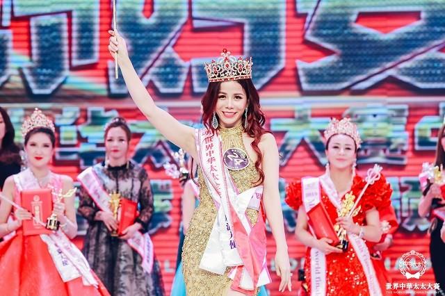Đại diện Việt Nam Oanh Lê đăng quang Mrs International World 2019 - ảnh 3