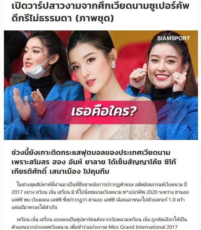 Huyền My xinh đẹp đi xem đá bóng thu hút sự chú ý của báo Thái Lan - ảnh 1
