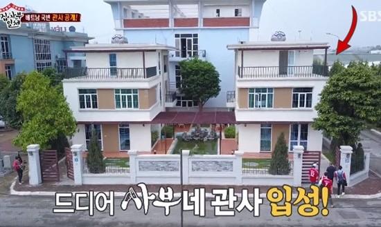 Ngắm căn nhà của thầy Park Hang Seo ở Hà Nội - ảnh 2