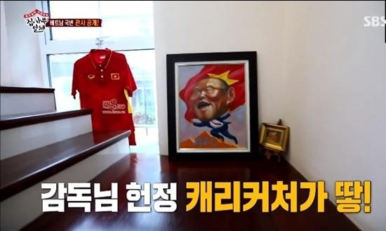 Ngắm căn nhà của thầy Park Hang Seo ở Hà Nội - ảnh 7