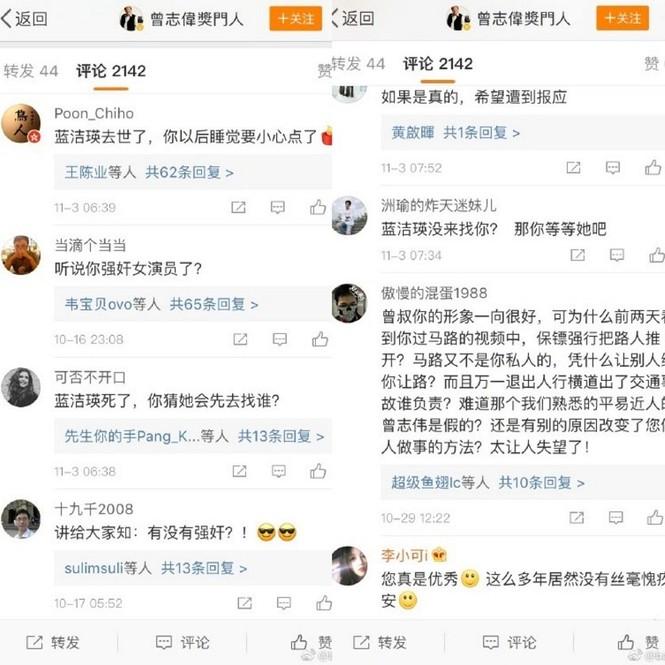 'Ông trùm' Hong Kong bị chửi rủa thậm tệ vì cưỡng hiếp Lam Khiết Anh - ảnh 2