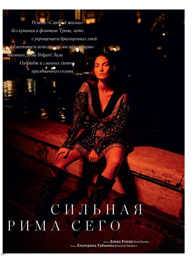 'Thiên thần nội y' Lily Aldridge khoe nhan sắc đẹp không 'góc chết' trên tạp chí - ảnh 2