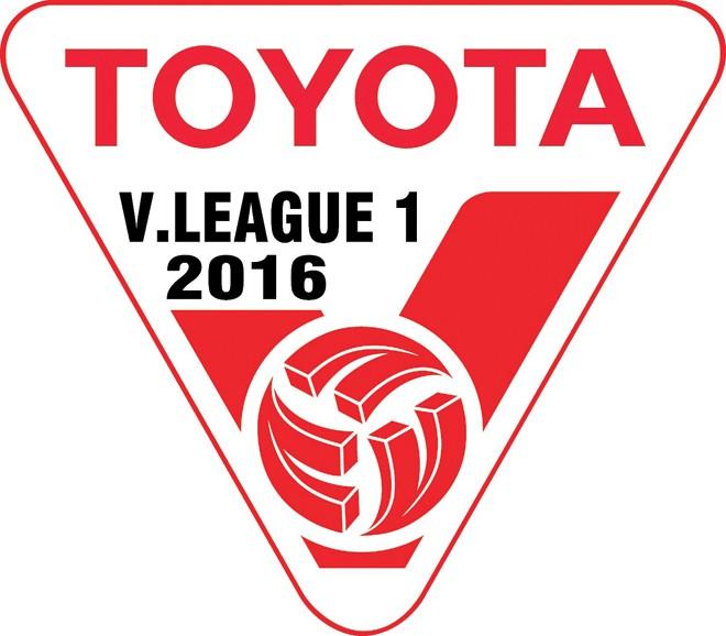V-League vòng đấu cuối: Hàng Đẫy lo đón CĐV Hải Phòng - ảnh 1