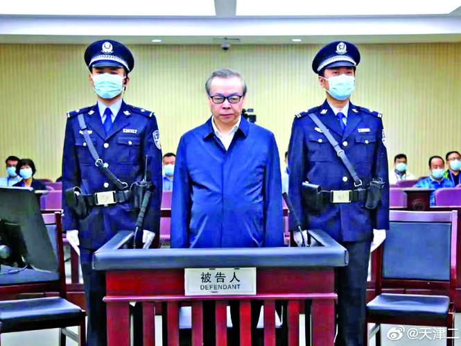 Quan tham lớn nhất Trung Quốc nhận án tử - ảnh 2
